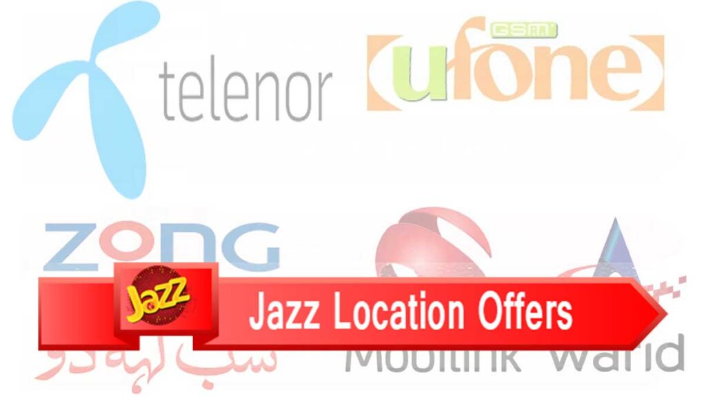 jazz location feature