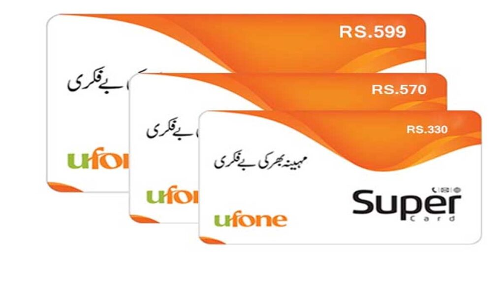 ufone super feature