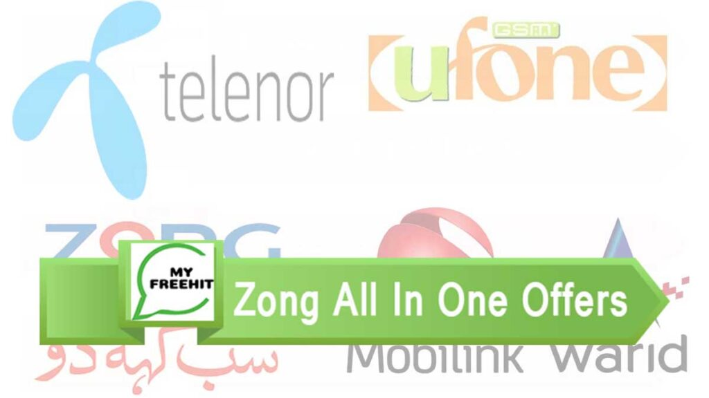zong all i none feature