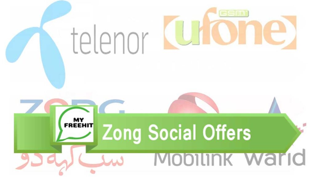zong social feature
